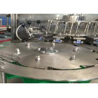 Buy cheap Automatic Beer Bottle Filling Machine, Single Beer Canning Machine/ Equipment from Wholesalers