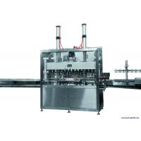 Buy cheap High Speed Air Blade Clean Machine High Pressure Air Knife Wiping Equipment from wholesalers