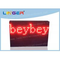 Buy cheap Waterproof Led Sign Programmable Message Scrolling Board With Text Function from Wholesalers