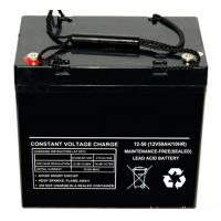 Buy cheap Gel and deep cycle Sealed Lead Acid Battery 12v 50ah Inverter Power System UPS power from Wholesalers