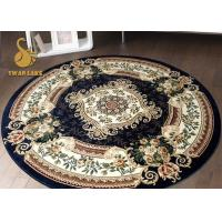 Buy cheap Various Styles Anti Static Round Area Rugs Persian Style Slip Resistant from Wholesalers