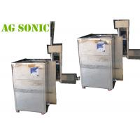 28khz Automotive Ultrasonic Cleaner , 300L Alloy Wheel Cleaning Machine