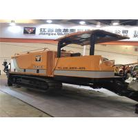Buy cheap Mud Pump System Large Drilling Machine For Trenchless Boring from wholesalers