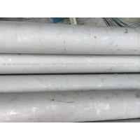Buy cheap TP304L Seamless Stainless Steel Pipe Tube 1 INCH - 20 INCH For Fluid Transfer Boiler from Wholesalers
