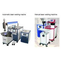 Quality 300W Water Cooled Automatic Welding Machine , High Output Power Laser Soldering Machines wholesale