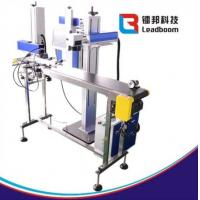 Quality CO2 Laser Printing Machine For Beverage Package , Plastic Water Bottle , Paper Box wholesale