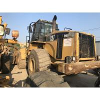 CAT 966G FOR SALE