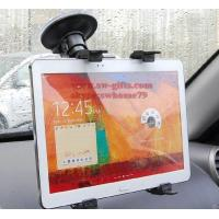 Buy cheap Hot Sale 7-10 inch Tablet PC Universal Car Windshield Suction Mount Holder Stand For iPad Rotary,Cleanable base disc from Wholesalers