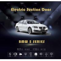 Buy cheap BMW 5 Series Smart Auto Car Electric Suction Doors, Auto Electric Suction Doors from wholesalers