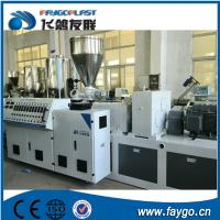 Buy cheap White 20-63mm PVC Double Pipe Extrusion Line With Siemens Motor from Wholesalers