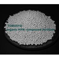 Buy cheap NPK Compost Organic Guano Fertilizer For Spring Grass Fertilizer from Wholesalers