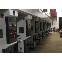 Buy cheap Tension Control System Rotogravure Printing Machine 500kg Printing Pressing Force from Wholesalers