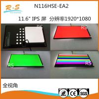 Quality A-Si TFT LCD 11.6 Inch IPS Tablet LCD Panel N116HSE-EA2 EDP Interface wholesale