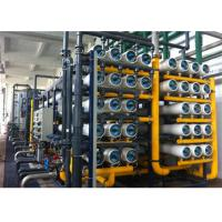 Buy cheap ISO Approved Industrial Water Purification Equipment Higher Efficiency In Precipitation from Wholesalers