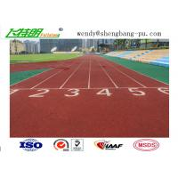 Quality Elastic Synthetical Running Track Surfaces PU Rubber Floor Covering Anti Slip Polyurethaning Floors wholesale