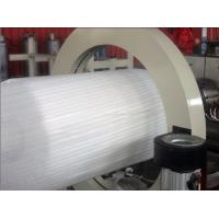 Buy cheap Foam Sheet Extrusion Machine from wholesalers