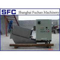 Buy cheap CE Standard Screw Press Sludge Dewatering / Sewage Treatment Equipment from Wholesalers