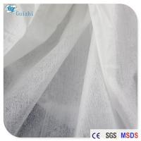Buy cheap Imitation Silk spunlace nonwoven fabric manufacturer for Transparent mask raw material from Wholesalers