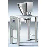 Buy cheap GMP Model Pharmaceutical Processing Equipment Multi Mill And Fitz Mill Machine For Granules from wholesalers