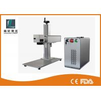 Buy cheap High Speed 2D Galvo Laser Engraver , Fiber Laser Marking Machine For Industrial Plastic from Wholesalers