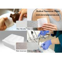 Buy cheap ISO Medical Use White Microfiber Viscose+pet Absorbent Plain/Mesh Spunlace Nonwoven Wipes from wholesalers