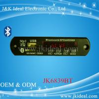 Buy cheap JK6839BT  Gor amplifier speaker Audio usb sd fm radio bluetooth mp3 module from Wholesalers