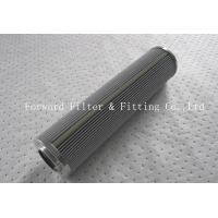 Quality 5 ~ 20 microns Industrial Filter Cartridge  Air filter for particulate matter in the air wholesale