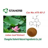 Buy cheap Lotus leaf Weight Losing Raw Materials Nuciferine Cas no.475-83-2 from Wholesalers