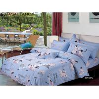 Buy cheap Children Bedding Sets Reactive Printed / Christmas Gift , Cute Dog Design from Wholesalers