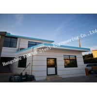 Buy cheap House Apartment Easily Assembled Prefab Steel Buildings Complete Modular Designed from wholesalers