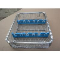 Buy cheap Decorative  Custom Silver Rectangular Wire Mesh Basket For Clean Smooth Medical/stainless steel wire mesh baskets lid from Wholesalers