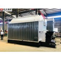 Buy cheap 200Hp Bagasse Fired Steam Boiler Low Pressure Easy Installation And Maintenance from Wholesalers