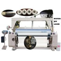 530 - 570 RPM Speed 210cm Water Jet Loom Machine Three Color Dobby Weaving