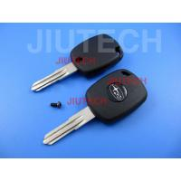 Buy cheap Auto Transponder Keys&Chips for subaru 4D duplicable from wholesalers
