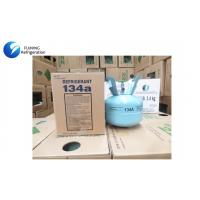 Buy cheap 7.5LB / 3.4kg Disposable Cylinder R134a Refrigerant Gas Freon from Wholesalers