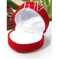 Buy cheap Jewelry box, jewelry box, the high-end jewelry box, from Wholesalers
