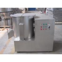 Buy cheap Horizontal cylinder Industrial Blender Machine small powder mixer rational structure from wholesalers