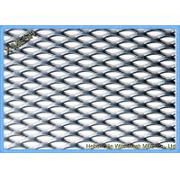 Buy cheap Silver Expanded Metal Mesh , Hot Galvanized Steel Welded Wire Mesh For Ceiling Tiles from Wholesalers