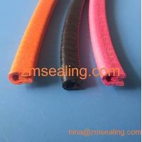 Buy cheap Edge Trim / Edging Trim / Trimming Seal from Wholesalers
