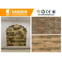 Buy cheap Interior Wall Flexible Clay Wall Tile , Decorative Soft Ceramic Tiles 3-5mm Thickness from Wholesalers