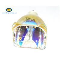 Buy cheap Sony LMP-C200 Original Projector Lamps For CX150 / CX155 Projector from wholesalers