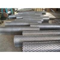 Buy cheap Stainless Steel/Mild Steel/Aluminum/Galvanized/PlateExpanded Metal Mesh, Common Diamond Hole, 0.02 to 0.2mm Thickness from Wholesalers