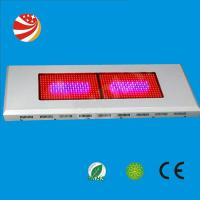 Buy cheap 600w led grow light from Wholesalers