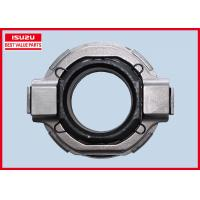 Buy cheap ISUZU BVP Clutch Release Bearing Small Size 0.43 KG 1876101100 For NQR MZZ6 from Wholesalers