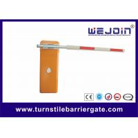 Buy cheap High Speed Vehicle ControlBarrier Toll System With Motor Cooling Fan from Wholesalers