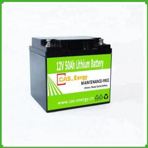 China Long life lifepo4 lithium battery 12v 50ah li-ion battery for solar light on sale