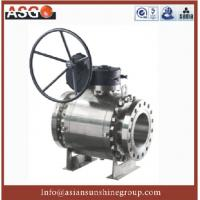 Buy cheap High-temp Metal-seated Ball Valv-SPECIAL ALLOY VALVE-VAVLE-ASG Fluid Control Equipment-ASG from wholesalers