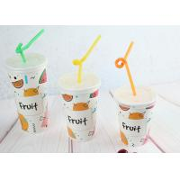China Fruit Juice Cold Cups / Cold Orange Paper Cups / Colourful Cold Cups 1oz 2oz 5oz on sale