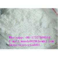 Buy cheap Positive 99% Active Pharmaceutical Ingredients Musclebuilding White 6020-87-7 Creatine Monohydrate from Wholesalers