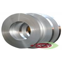 Buy cheap 1060 1070 Aluminium Strip from wholesalers